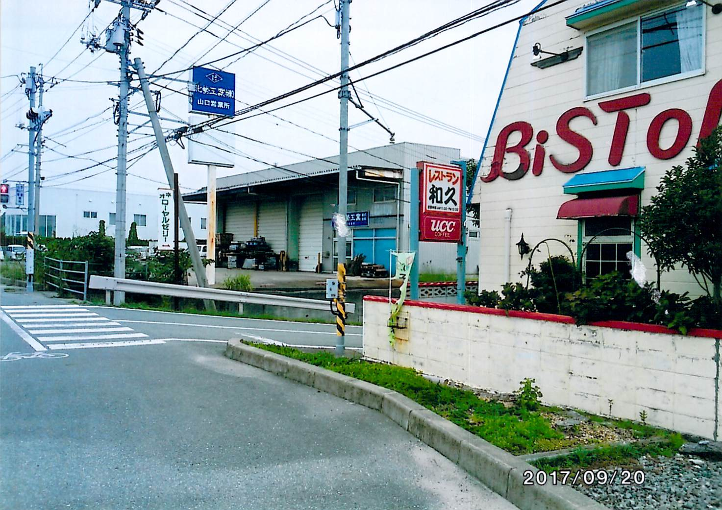 <br /> <b>Notice</b>:  Undefined variable: value in <b>/home/radsolutions/banjaku.co.jp/public_html/wp/wp-content/themes/banjaku/page-shops.php</b> on line <b>667</b><br /> <br /> <b>Notice</b>:  Trying to get property of non-object in <b>/home/radsolutions/banjaku.co.jp/public_html/wp/wp-content/themes/banjaku/page-shops.php</b> on line <b>667</b><br />